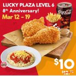popeyes 8th anniversary promotion